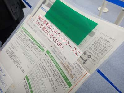 ファイル 1055-3.jpg