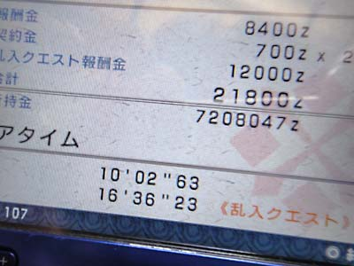 ファイル 1112-4.jpg