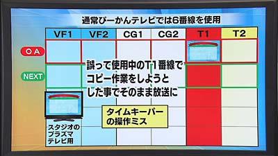 ファイル 1138-3.jpg