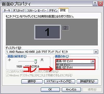 ファイル 1189-3.jpg