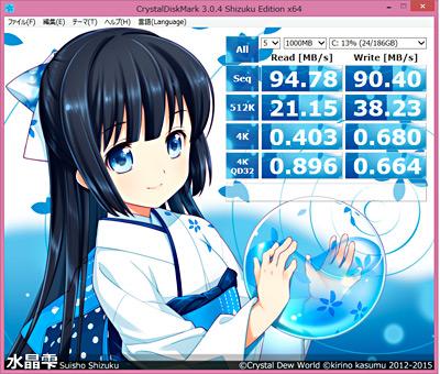 ファイル 1206-3.jpg