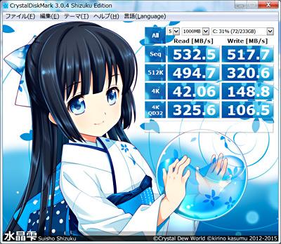 ファイル 1206-5.jpg