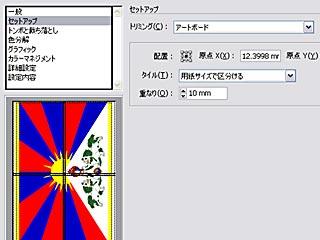 ファイル 201-2.jpg