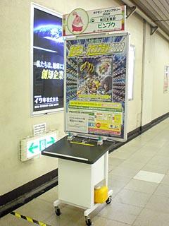 ファイル 316-3.jpg