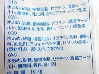 ファイル 323-4.jpg