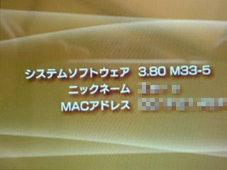 ファイル 388-3.jpg