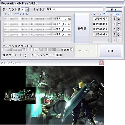 ファイル 394-4.jpg