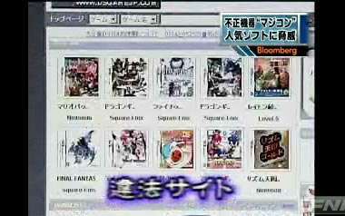ファイル 409-2.jpg