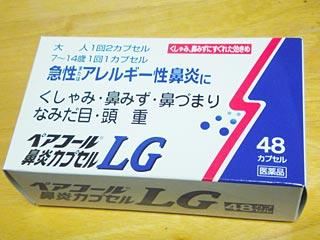 ファイル 505-1.jpg