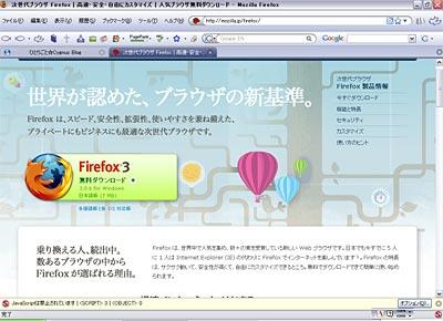 ファイル 512-2.jpg