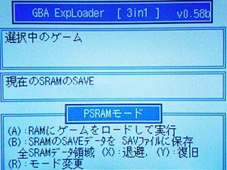 ファイル 516-3.jpg