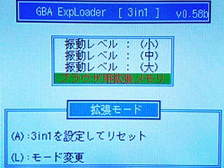 ファイル 516-4.jpg