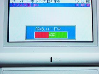 ファイル 517-3.jpg