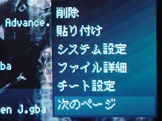 ファイル 536-4.jpg