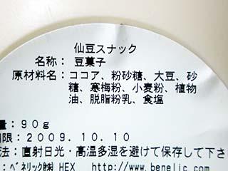 ファイル 613-3.jpg