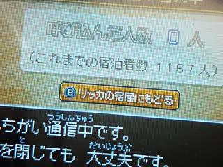 ファイル 650-1.jpg