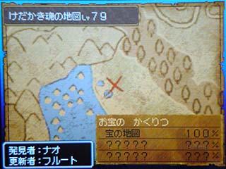 ファイル 674-2.jpg