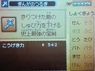 ファイル 706-2.jpg