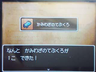 ファイル 706-4.jpg