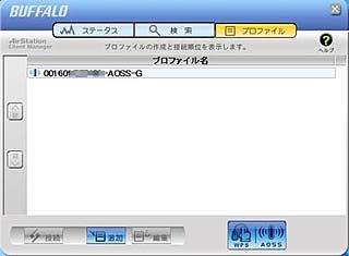 ファイル 730-3.jpg