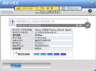 ファイル 730-4.jpg