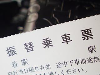 ファイル 770-2.jpg