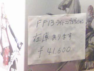 ファイル 782-4.jpg