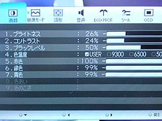 ファイル 801-3.jpg