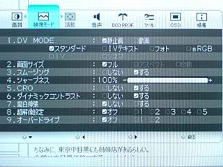 ファイル 801-4.jpg