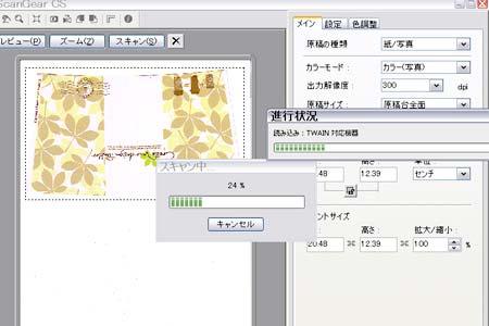 ファイル 854-1.jpg