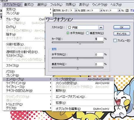 ファイル 854-5.jpg