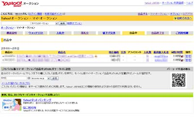 ファイル 894-2.jpg