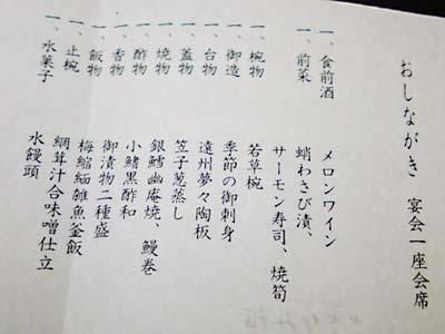 ファイル 922-1.jpg