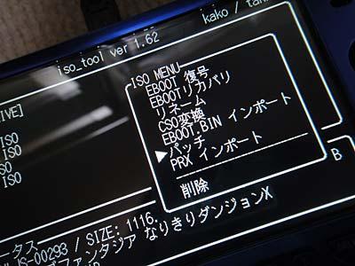 ファイル 990-2.jpg